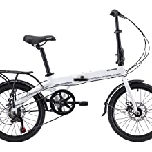 white folding bikes for adults disc brake